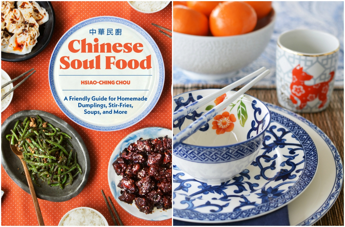 Happy Chinese New Year: Chinese Soul Food Cookbook Giveaway