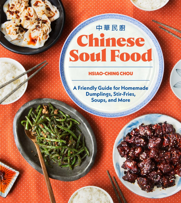 Happy chinese new year chinese soul food cookbook giveaway home i have cookbook forumfinder Images